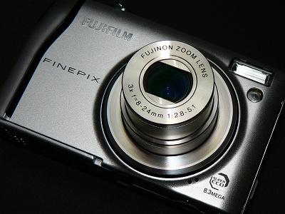 Intel camera cs630